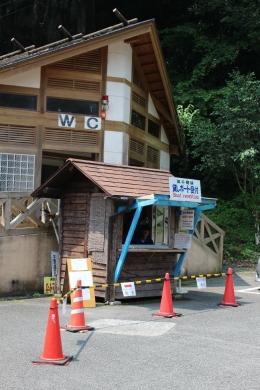 Takachihokyo_004_org.jpg