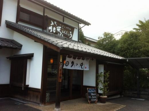 TsuyamaTsutsuya_000_org.jpg
