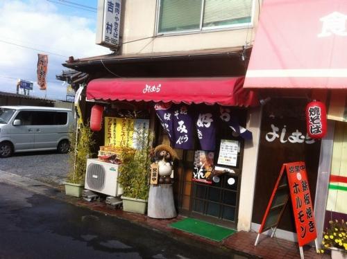 TsuyamaYoshimura_002_org.jpg