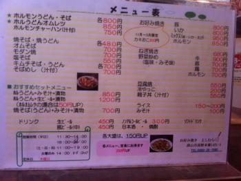 TsuyamaYoshimura_003_org.jpg