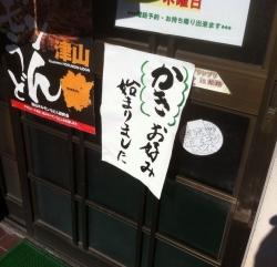 TsuyamaYoshimura_010_org.jpg