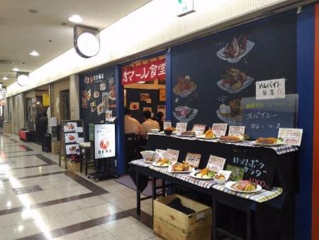 UmedaUomo_002_org.jpg
