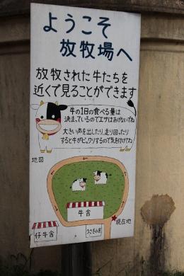 YasutomiFarm_001_org.jpg