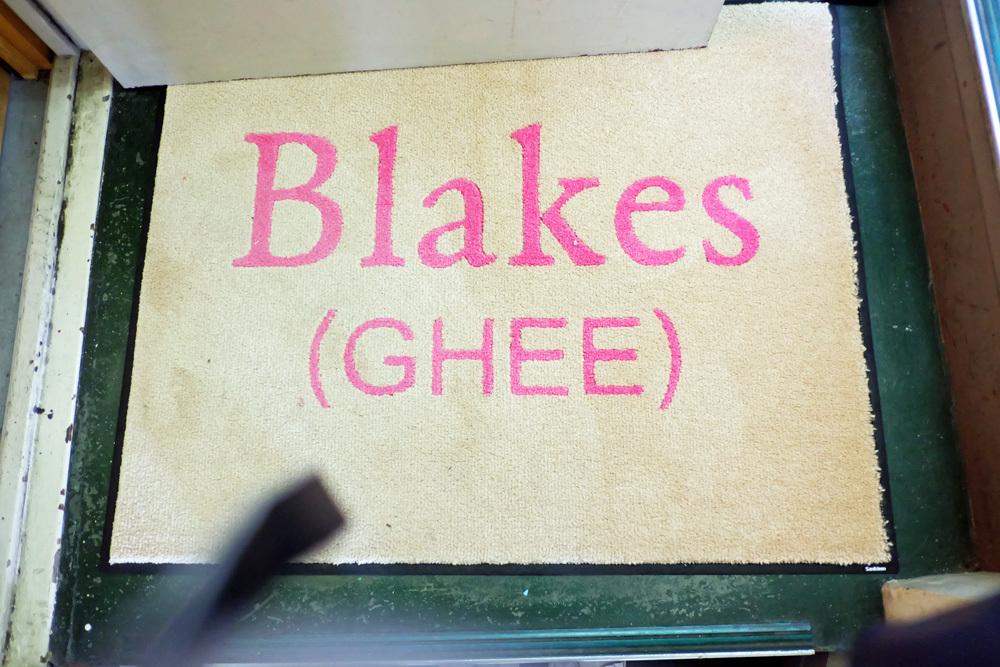 Blakes ギー
