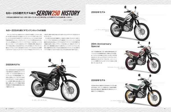 serowfile01.jpg