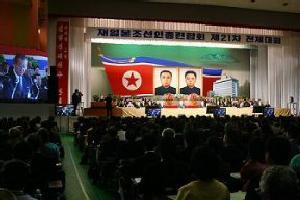 koreanschoolfreerule.jpg