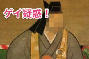 samuraitribia.jpg