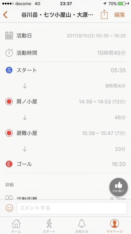 20170914034830ab5.jpg