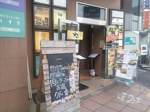 肉とチーズの店1