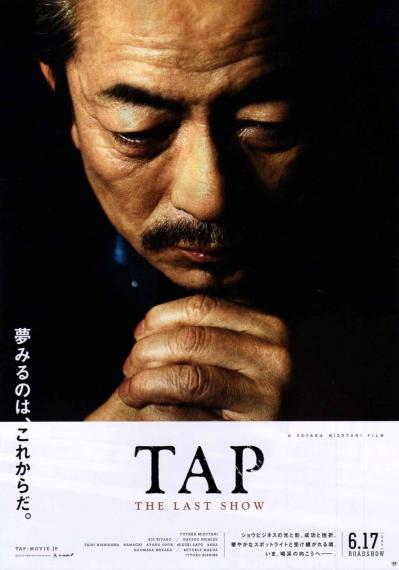 TAP_01.jpg