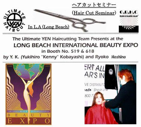 ロングビーチセミナー+ロゴ+シザー+ニュー写真1kirish3size470