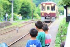 そうり-渓谷鉄道