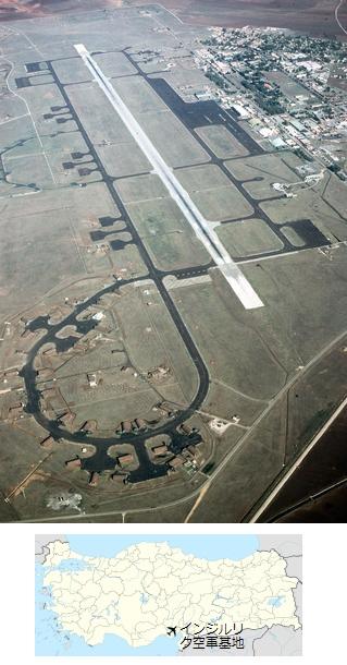 インジルリク空軍基地の飛行場の航空写真、1987年頃
