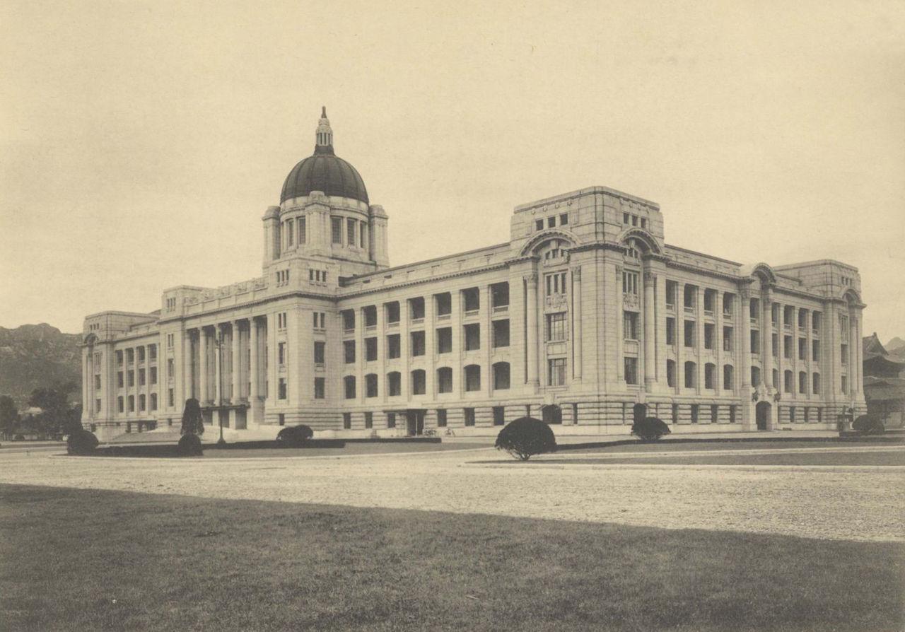 朝鮮総督府庁舎