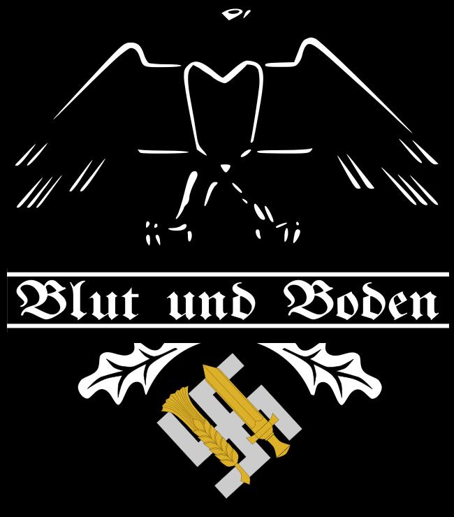 皇帝の鷲と、小麦と剣が添えられたハーケンクロイツに「血と土」と書かれた、ナチス・ドイツの食料農業省のロゴ