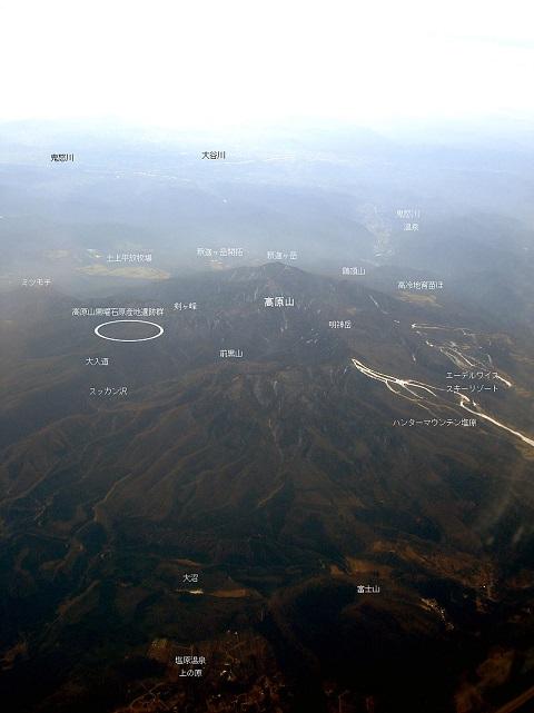 日本最古と推定される黒曜石採掘坑遺跡がある高原山。
