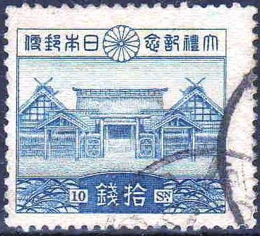 昭和天皇の大礼記念切手に描かれた、祭礼が行われた大嘗宮
