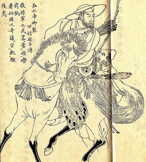 征夷大将軍坂上田村麻呂『前賢故実』(菊池容斎画)