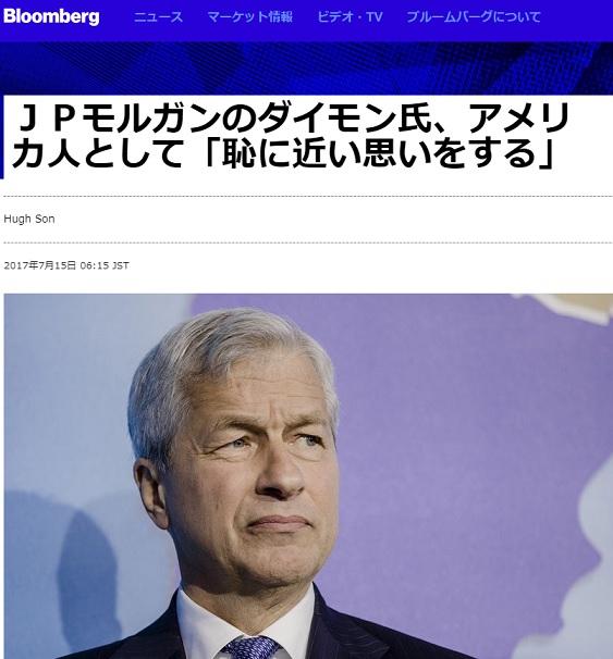 JPM.jpg