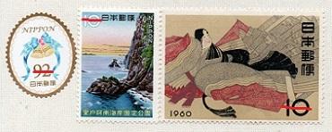 切手  211