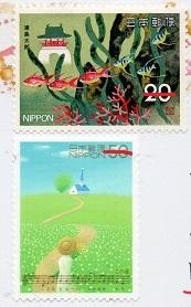 切手  212