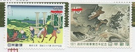 切手  213