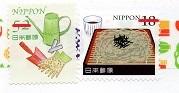 切手  214