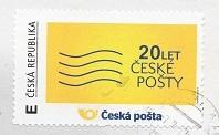 切手7  チェコ共和国