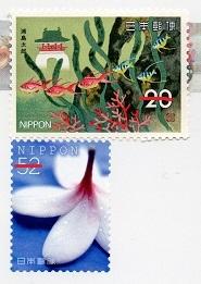 切手  215