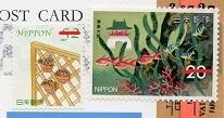 切手  221