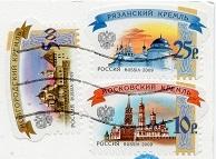 切手33  ロシア