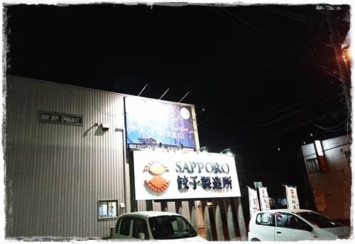 信子さんDSC_2055