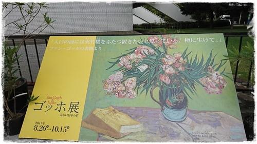 風香DSC_2160