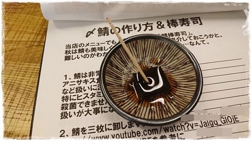 風香DSC_2129-1