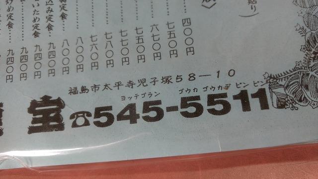 1707ryuho008.jpg