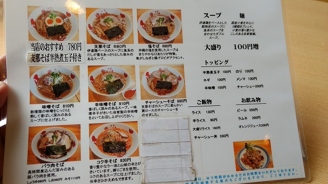 1708isikawaya003.jpg