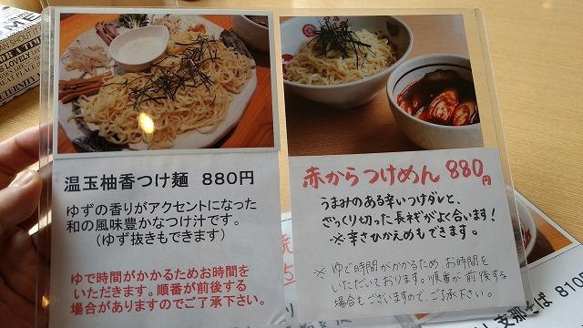 1708isikawaya006.jpg