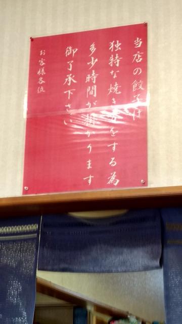 1708saganoya003.jpg
