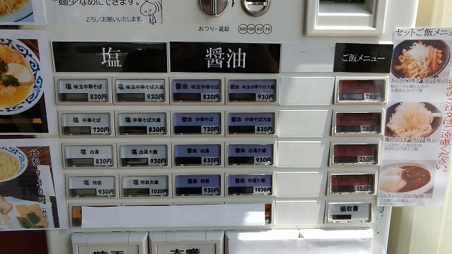 1708sakuragi002.jpg