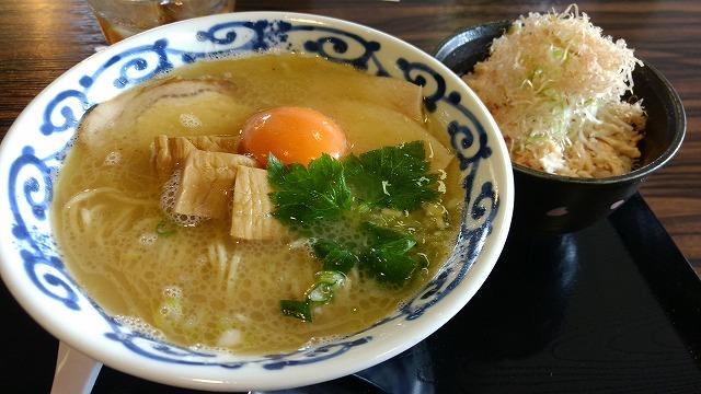 1708sakuragi006.jpg