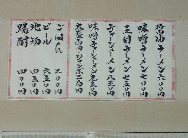 1709asahiya003.jpg