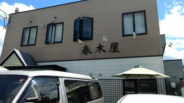 1709harukiya002.jpg