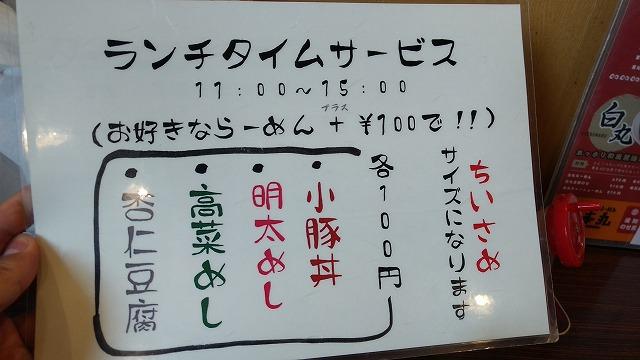 1709honmaru006.jpg