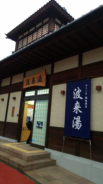 1709iizaka006.jpg
