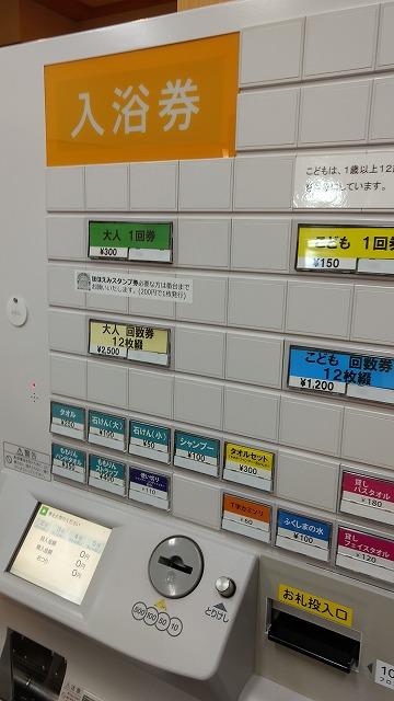 1709iizaka007.jpg