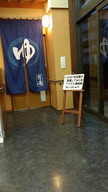 1709iizaka008.jpg