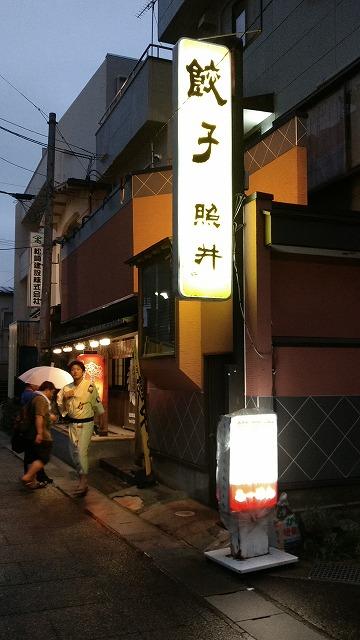 1709iizaka010.jpg