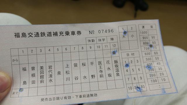 1709iizaka021.jpg