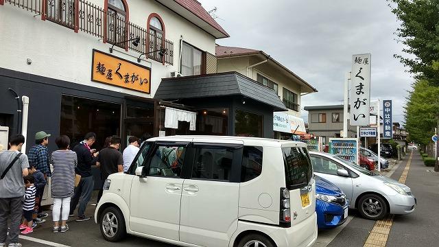 1709kumagai001.jpg