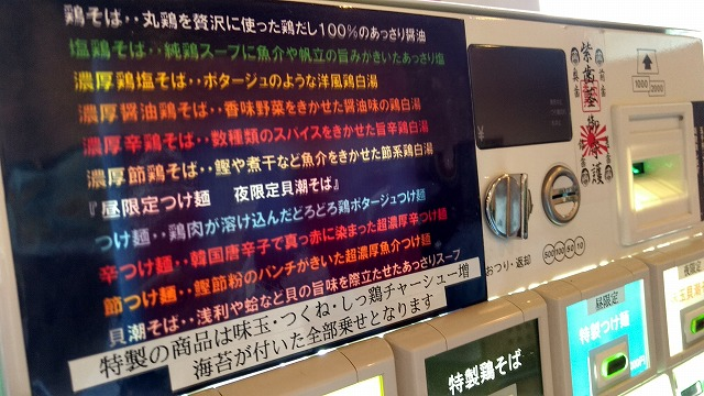 1709kumagai003.jpg